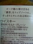 R0024966_R.JPG