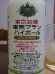 R9119281_R.JPG