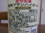 R9119283_R.JPG