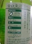 R9121531.JPG